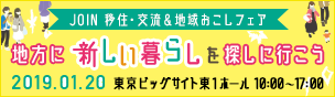 banner304-88.png